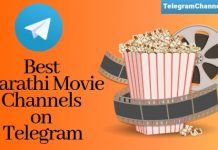 Marathi Movie channels on telegram